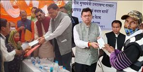 CM Dhami reached in Pithoragar distributed relief amount disaster affected